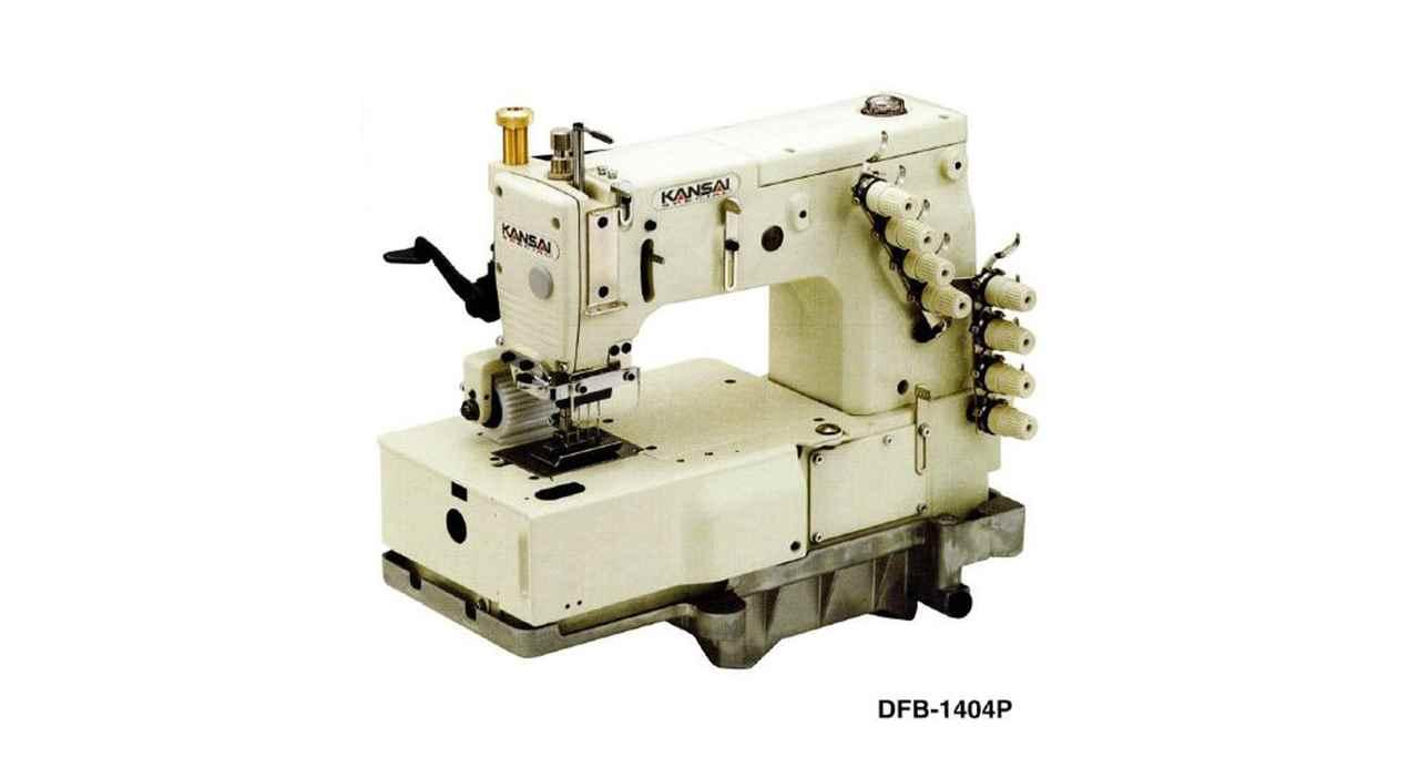 Buy Kansai Dfb Bx Series Double Chain Stitch Machines